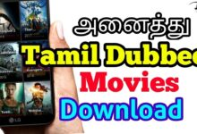 tamil dubbed movies download